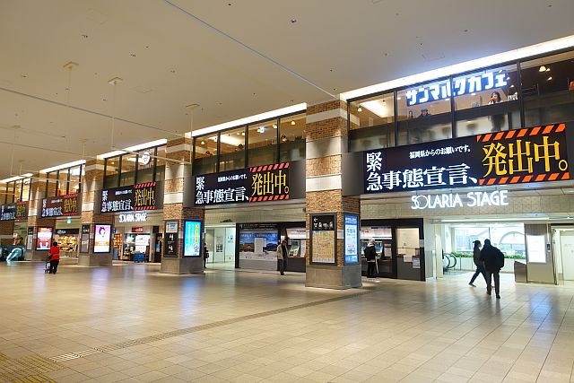 https://digital-signage.jp/wp-content/uploads/ロングボード1月.jpg