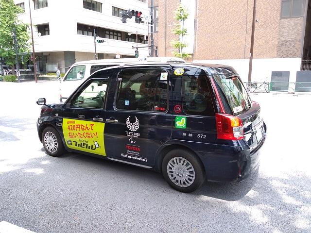 人気のタクシーサイネージメディア