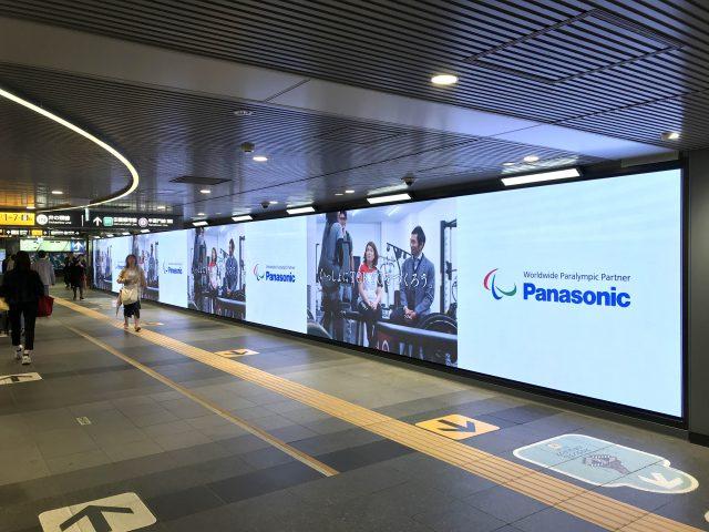 """東急渋谷駅にファインピッチのLEDビデオウォール登場!<br />             ~エキナカにおけるサイネージ活用は新たな領域へ!?~"""" /></div> <div class="""