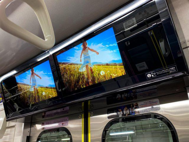 いま、鉄道から始まるモビリティ空間内へのデジタルサイネージの挑戦
