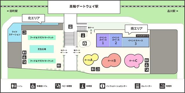 駅と街の可能性~Takanawa Gateway Fest に行ってみませんか?~